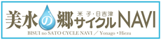 Bisui no Sato Cycle NAVI