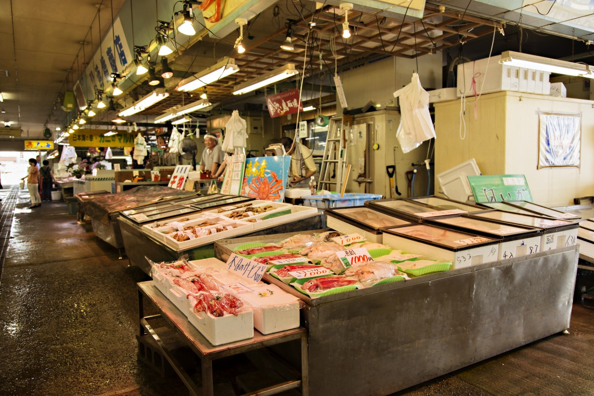 Центр прямой продажи морепродуктов Сакайминато