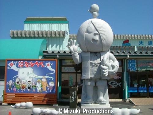 Рыбный рынок «Накаура»