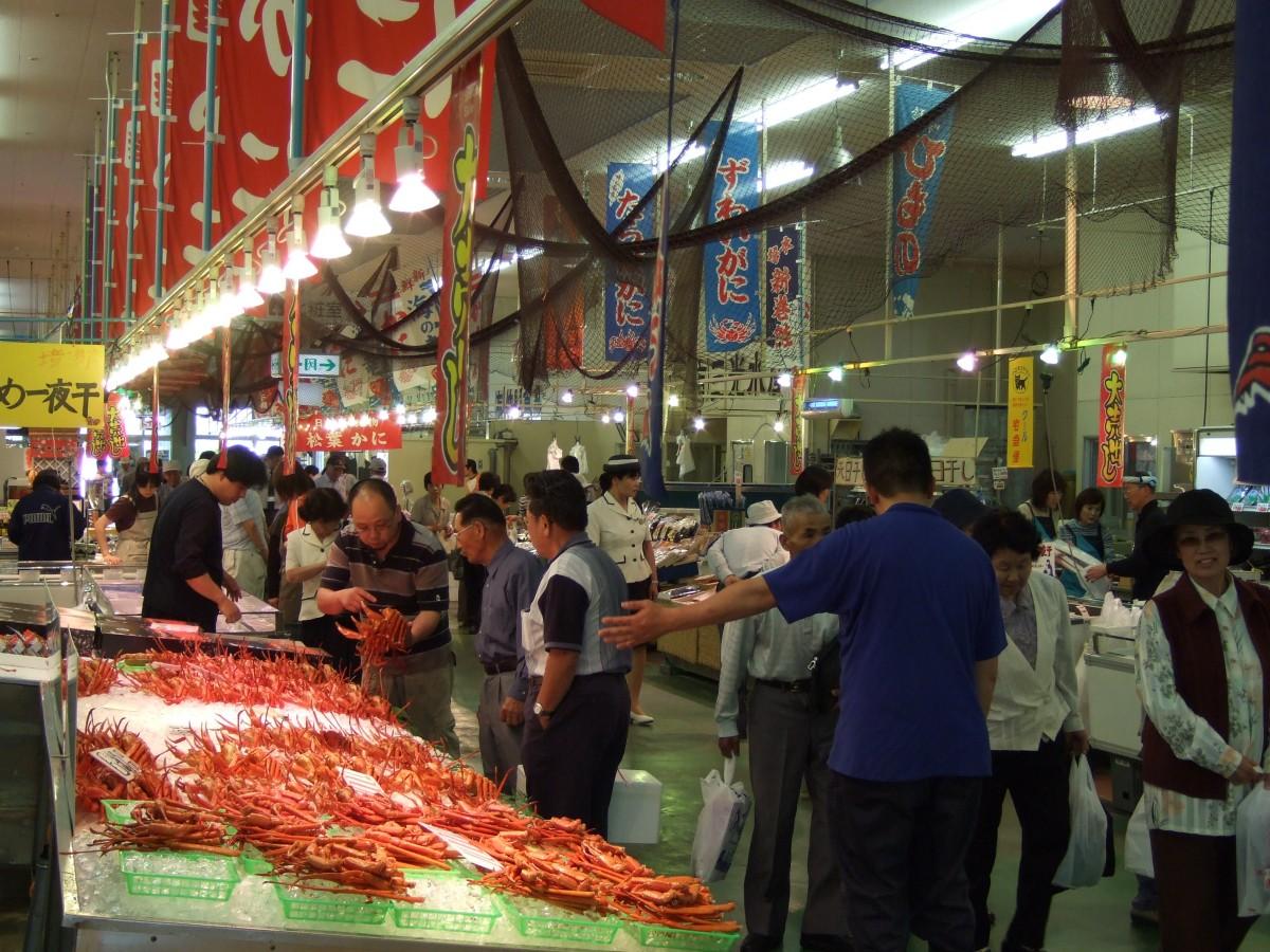 Рыбный центр Сакайминато