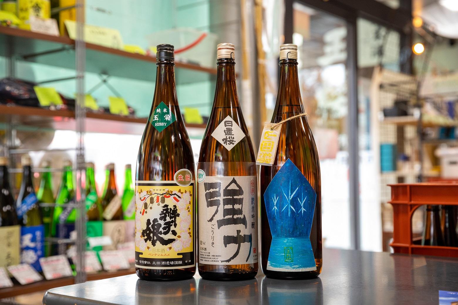 Благородное саке префектуры Тоттори