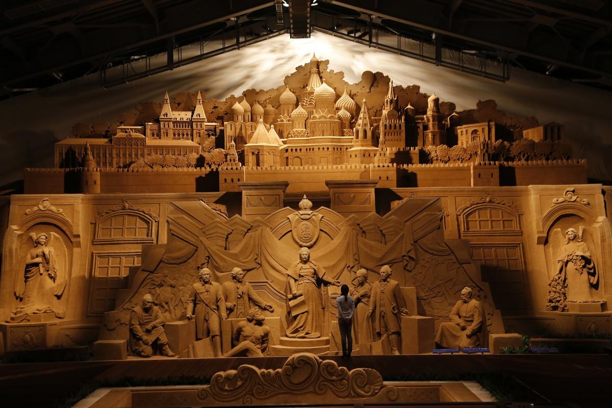 พิพิธภัณฑ์ศิลปะทราย