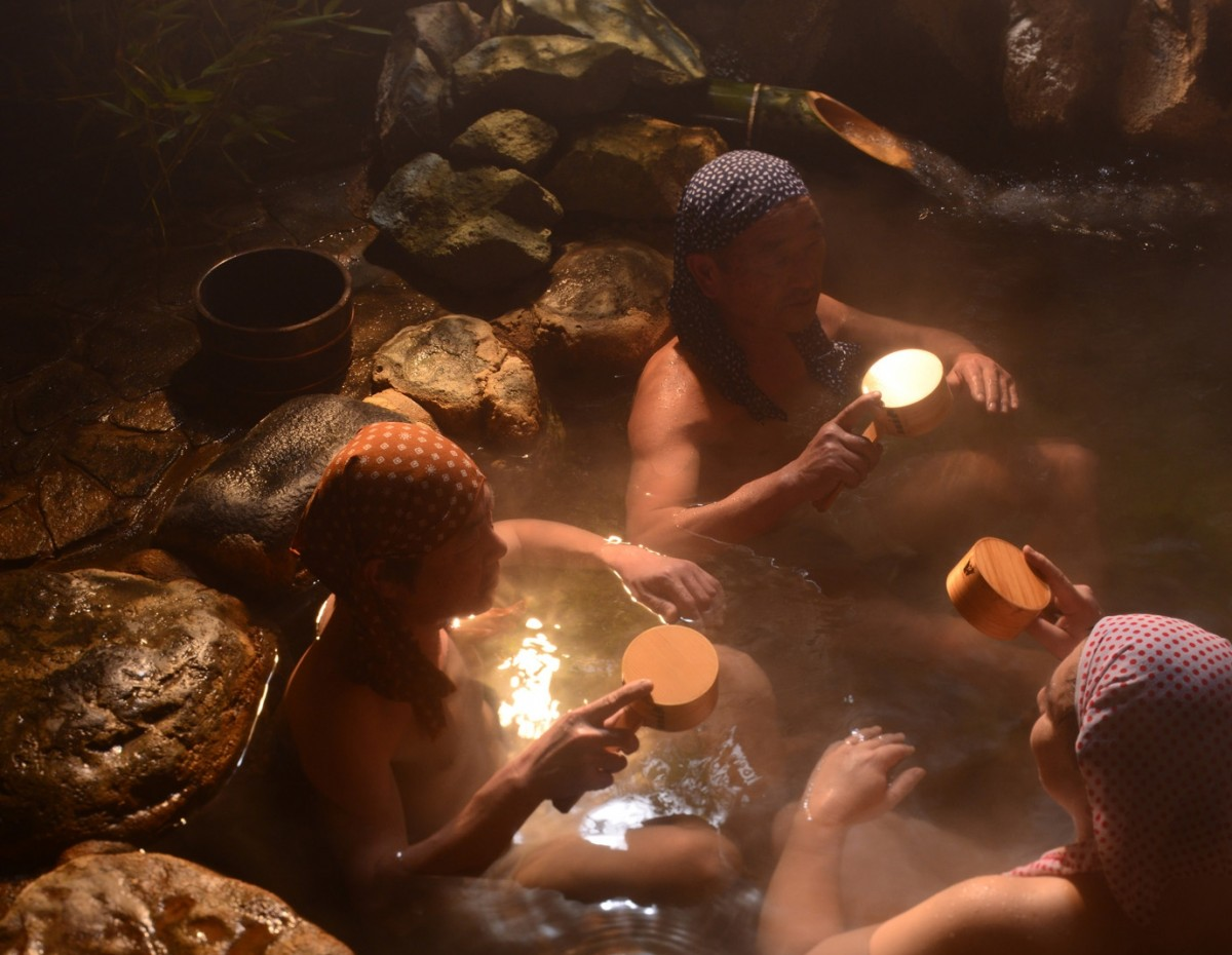 Iwai Hot Springs