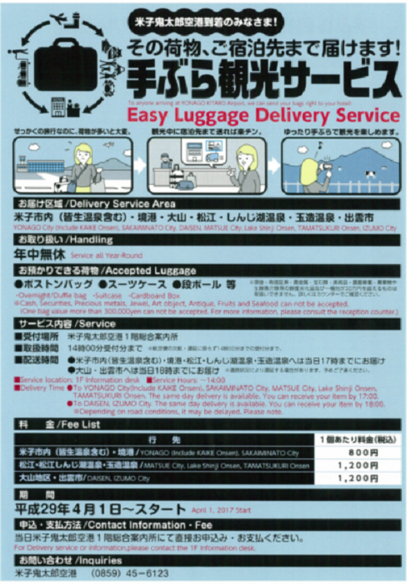 The Easy Luggage Delivery Service